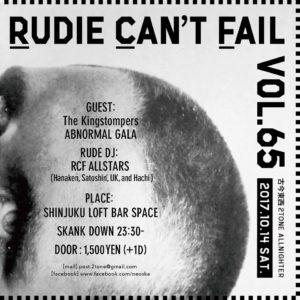 Rudie Can't Fail Vol.65