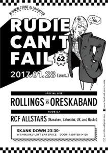 RCF vol.62