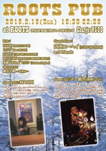 rootspub20180218